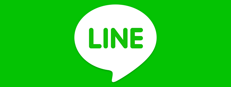 LINE IDを公開しました
